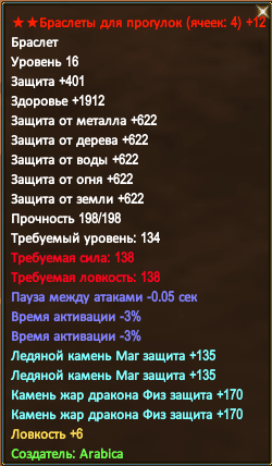 2017-01-04_144600.png